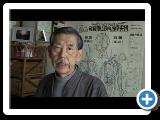 Shiatsu MasterーKimura sensei's Talk:You already know!