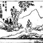 japanse-print-001-150x150